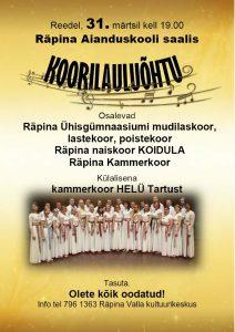 Koorilauluõhtu @ Räpina Aianduskooli saal | Räpina | Põlva maakond | Eesti