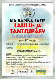 XIX Räpina laste laulu- ja tantsupäev @ Tuletõrjeühingu väljak | Räpina | Põlva maakond | Eesti