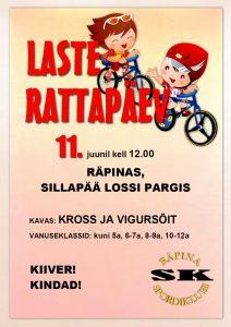 Räpina Laste Rattapäev 2017 @ Räpina mõisa park | Räpina | Põlva maakond | Eesti