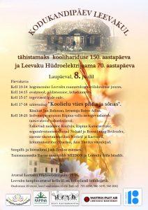 Leevaku kodukandipäev @ Leevaku külakeskus | Leevaku | Põlva maakond | Eesti