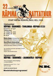 Räpina Rattatuur 2017 @ Räpina keskväljak | Räpina | Põlva maakond | Eesti
