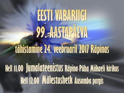 Eesti Vabariigi 99. aastapäevale pühendatud jumalateenistus @ Räpina Miikaeli kirik | Räpina | Põlva maakond | Eesti
