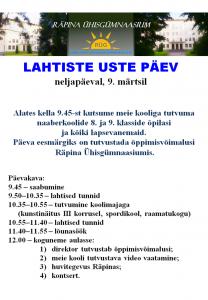Räpina Ühisgümnaasiumi lahtiste uste päev @ Räpina Ühisgümnaasium | Räpina | Põlva maakond | Eesti