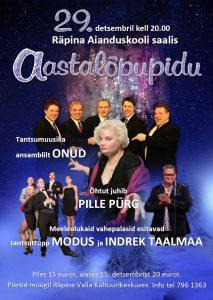 Aastalõpupidu @ Räpina Aianduskooli saal | Räpina | Põlva maakond | Eesti