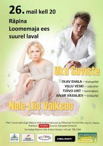 Kontsert: Nele-Liis Vaiksoo ja Uku Suviste @ Räpina loomemaja ees | Räpina | Põlva maakond | Eesti