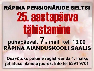 Räpina Pensionäride Seltsi 25. aastapäeva tähistamine @ Räpina Aianduskooli saal | Räpina | Põlva maakond | Eesti