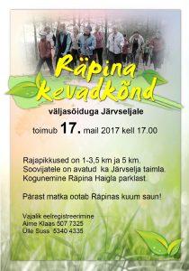 Räpina kevadkõnd väljasõiduga Järvseljale @ Räpina haigla parkla | Räpina | Põlva maakond | Eesti