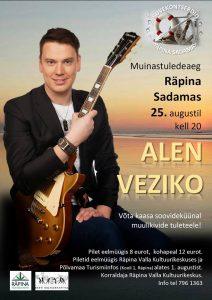 Muinastulede aeg Räpina sadamas: Alen Veziko @ Räpina sadam | Raigla | Põlva maakond | Eesti