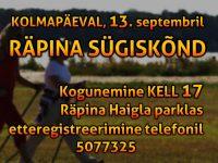 Räpina sügiskõnd @ Räpina Haigla parkla | Räpina | Põlva maakond | Eesti