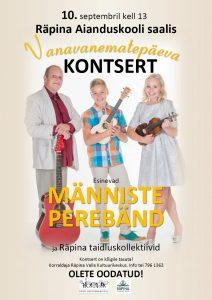 Vanavanemate päeva kontsert @ Räpina Aianduskooli saal | Räpina | Põlva maakond | Eesti