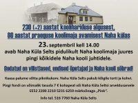 EV100 Pingi avamine Naha koolijuhtidele @ Naha koolimaja | Naha | Põlva maakond | Eesti