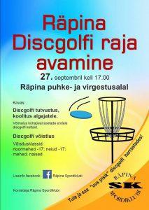 Disc-golfi raja avamine @ Räpina puhke- ja virgestusala | Räpina | Põlva maakond | Eesti