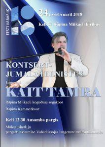 Eesti Vabariigi 100. aastapäeva kontsert-jumalateenistus @ Räpina Püha Miikaeli kirik | Räpina | Põlva maakond | Eesti