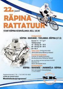 Räpina Rattatuur 2018 @ Räpina keskväljak | Räpina | Põlva maakond | Eesti