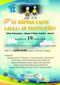 20. Räpina laste laulu- ja tantsupäev @ Räpina Tuletõrje väljak | Räpina | Põlva maakond | Eesti