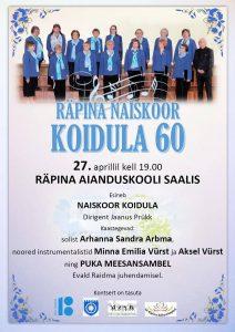 Räpina naiskoor Koidula 60 @  Räpina Aianduskooli saal | Räpina | Põlva maakond | Eesti