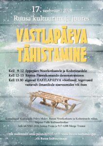 Vastlapäeva tähistamine Ruusal @ Ruusa kultuurimaja | Ruusa | Põlva maakond | Eesti