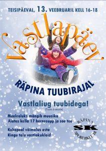 Vastlapäev Räpina tuubirajal @ Räpina puhke- ja virgestusala | Räpina | Põlva maakond | Eesti
