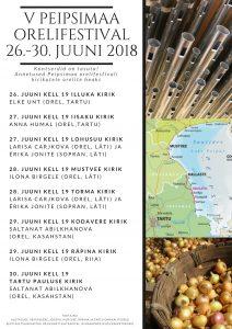 V Peipsimaa orelifestivali kontsert: Ilona Birgele @ Räpina Püha Miikaeli kirik | Räpina | Põlva maakond | Eesti