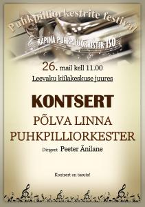 Põlva Linna Puhkpilliorkestri kontsert Leevakul @ Leevaku külakeskus | Leevaku | Põlva maakond | Eesti