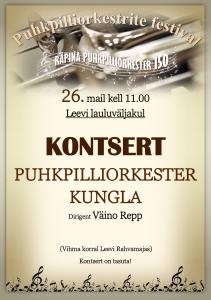 Puhkpilliorkester Kungla kontsert Leevil @ Leevi lauluväljak | Leevi | Põlva maakond | Eesti