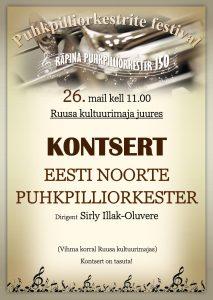 Eesti Noorte Puhkpilliorkestri kontsert Ruusal @ Ruusa Kultuurimaja ees | Ruusa | Põlva maakond | Eesti
