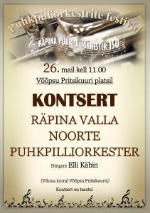 Räpina Valla Noorte Puhkpilliorkestri kontsert Võõpsus @ Võõpsu pritsikuuri plats | Võõpsu | Põlva maakond | Eesti