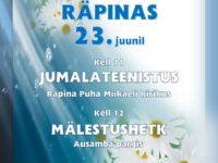 Võidupüha mälestushetk @ Räpina Ausamba park | Räpina | Põlva maakond | Eesti