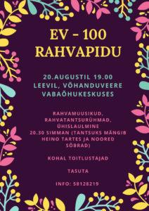 EV 100 Rahvapidu @ Võhanduveere Vabaõhukeskus, Leevi rahvamaja | Leevi | Põlva maakond | Eesti
