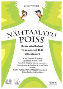 Kogupereetendus NÄHTAMATU POISS Ruusa vabaõhulaval @ Ruusa pargis | Ruusa | Põlva maakond | Eesti