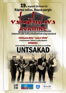 Ruusa vabaõhulava avamispidu. Üheslaulmine. Simman ansambliga UNTSAKAD. @ Ruusa pargis | Ruusa | Põlva maakond | Eesti