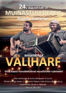 Muinastuledeaeg Räpina sadamas ansambliga VÄLIHARF @ Räpina Sadam | Raigla | Põlva maakond | Eesti