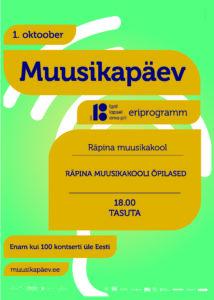 Muusikapäev @ Räpina Muusikakool   Räpina   Põlva maakond   Eesti