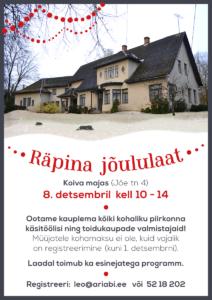 Räpina jõululaat @ Koiva majas | Räpina | Põlva maakond | Eesti
