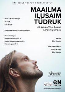 Etendus MAAILMA ILUSAIM TÜDRUK @ Ruusa kultuurimaja | Ruusa | Põlva maakond | Eesti