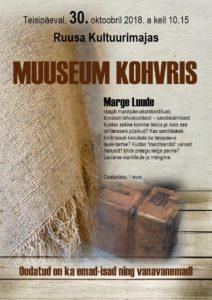 MUUSEUM KOHVRIS @ Ruusa kultuurimaja   Ruusa   Põlva maakond   Eesti