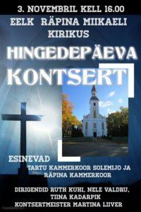 Hingedepäeva kontsert @ Räpina Püha Miikaeli kirik | Räpina | Põlva maakond | Eesti