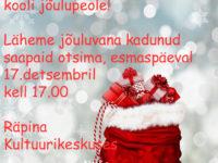 Räpina Muusikakooli jõulupidu @ Räpina Valla Kultuurikeskus | Räpina | Põlva maakond | Eesti
