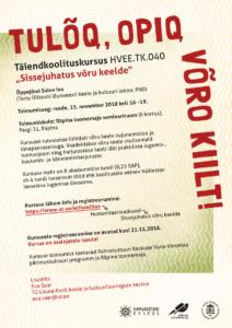 Tulõq, opiq võro kiilt! @ Räpina Loomemaja | Räpina | Põlva maakond | Eesti