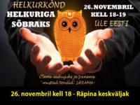 Helkurkõnd @ Räpina keskväljak | Räpina | Põlva maakond | Eesti