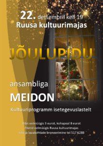 JÕULUPIDU Ruusal @ Ruusa kultuurimaja | Ruusa | Põlva maakond | Eesti