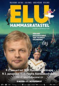 Elu hammasratastel @ Ruusa kultuurimaja | Ruusa | Põlva maakond | Eesti