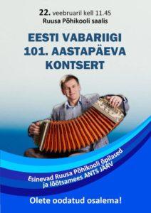 Eesti Vabariigi aastapäeva kontsert @ Ruusa Põhikool | Ruusa | Põlva maakond | Eesti