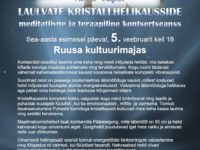 KRISTALLHELIKAUSSIDE KONTSERT @ Ruusa kultuurimaja | Ruusa | Põlva maakond | Eesti