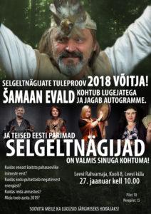 Šamaan Evald kohtub lugejatega @ Leevi Rahvamaja | Leevi | Põlva maakond | Eesti