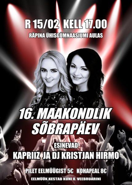 Maakondlik sõbrapäev @ Räpina Ühisgümnaasiumi aula | Räpina | Põlva maakond | Eesti