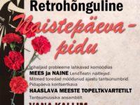 Naistepäevapidu Ruusal @ Ruusa kultuurimaja | Ruusa | Põlva maakond | Eesti