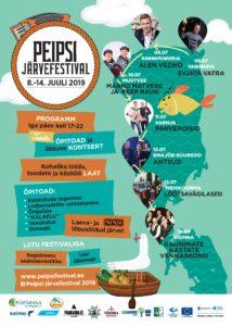 IV Peipsi Järvefestival   Mehikoormas @ Mehikoorma sadam | Mehikoorma | Põlva maakond | Eesti