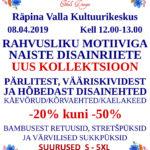 Rahvuslike motiividega toodete müük @ Räpina Valla kultuurikeskus | Räpina | Põlva maakond | Eesti