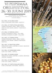 VI Peipsimaa Orelifestival 26-30. juuni 2019 @ EELK Räpina Miikaeli kirik | Räpina | Põlva maakond | Eesti